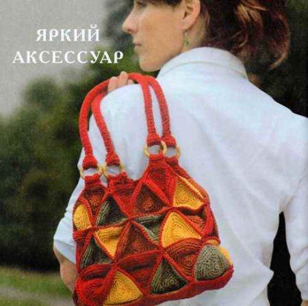 нарядная сумка