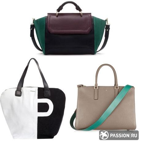 Zara, Pinko, Anya Hindmarch