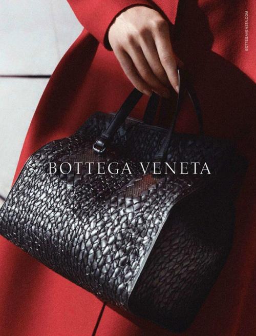 Итальянский бренд Bottega Veneta