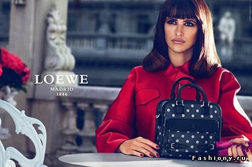 новая сумка для Loewe