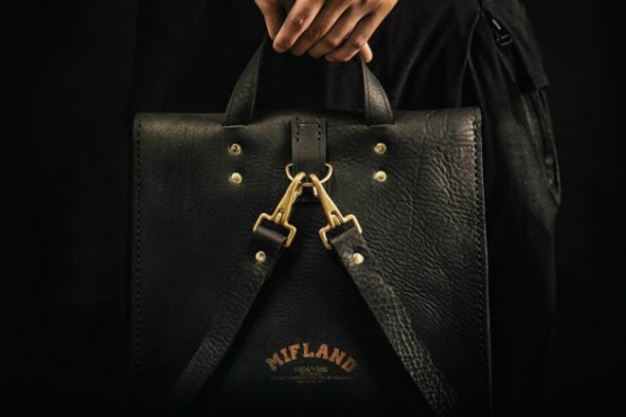 Mifland Paradise high-end luggage