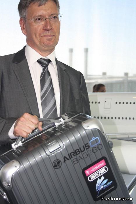 Изобрели чемодан, который невозможно потерять!